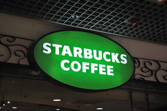 Starbucks Logo Royalty Free Stock Photography