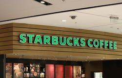 Starbucks Logo Stock Image
