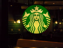 Starbucks Stock Photography