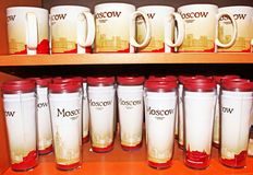 Starbucks mugs in Moscow Starbucks, Russia Royalty Free Stock Photo