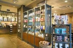 Starbucks sklep z kawą Zdjęcie Royalty Free