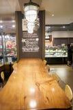 Starbucks sklep z kawą Zdjęcie Stock