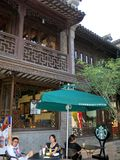 Starbucks in Traditional Chinese Style Stock Photo