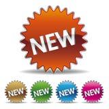 starburst shape Royalty Free Stock Images