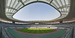 Stade de France Royalty Free Stock Photography