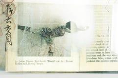 Zen Dada Fotografie Stock