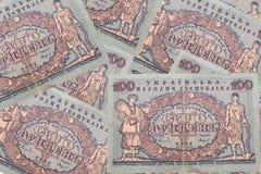 stare pieniądze Obraz Royalty Free