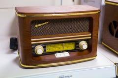 stare radio Obraz Royalty Free