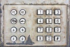 Starego metalu numeryczna klawiatura Obraz Stock