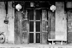Starego stylu chińczyka dom w czarny i biały Zdjęcie Royalty Free