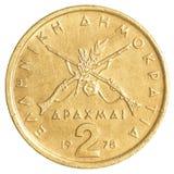 2 starej Greckiej drachmy monety Obraz Royalty Free