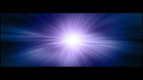 Stargate cinemático roxo e azul no espaço profundo ilustração stock