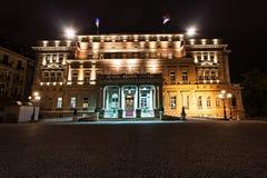 Stari Dvor royalty free stock photo