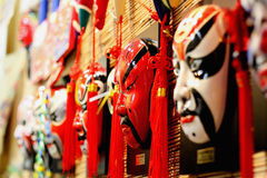 Staring. A arts mask being displayed in a night market in Cheng Du, China Stock Photos
