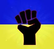Starka Ukraina Arkivfoton