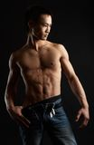 Starker asiatischer Kerl Stockfotografie