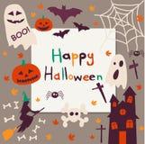 starlit gata för allvarlig halloween vykortsky Arkivfoton