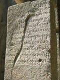 starożytny piśmie Fotografia Royalty Free