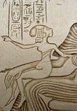 starożytne sztuki Obrazy Royalty Free