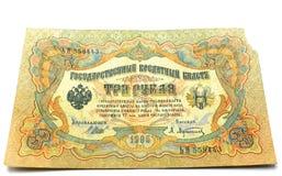starożytny banknot Obraz Royalty Free
