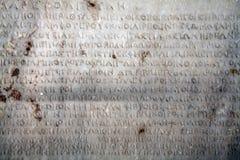 starożytny grek inskrypcja Zdjęcia Royalty Free