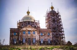 starożytny katedralny ortodoksyjny Dziedzictwo kulturowe Ukraina Obrazy Stock