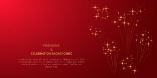 Starry fireworks on red background with place for text. Design element for holiday banner, poster, flyer, greeting card vector illustration