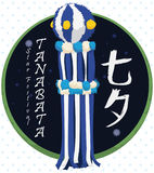 Starry Round Button with Fukinagashi for Japanese Tanabata Festival, Vector Illustration Royalty Free Stock Photography