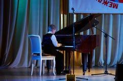 StarShow International Forum Royalty Free Stock Images