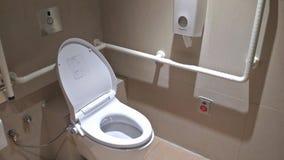 Starsza życzliwa toaleta Obraz Royalty Free