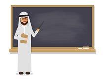 Starszy Arabski nauczyciel royalty ilustracja