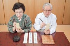 Starszy Japończyk Zdjęcia Stock