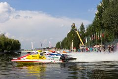 Start at competitions in water-motor sport Stock Photo
