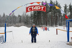 On start ski competition. Royalty Free Stock Image