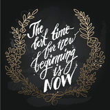 Start today. Vector motivation and inspirational quote. Hand lettering. Stock Photo