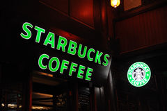 Startbucks coffee logo Stock Photography