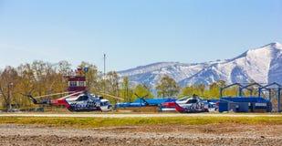 Startfeld für Hubschrauber Stockfotos