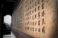 Starting point of great wall. Laolongtou, Shanhaiguan, China Royalty Free Stock Photography