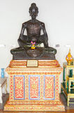 Starving Buddha Stock Image