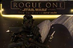 Starwars : Rogue One Stock Photo