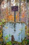 Stary łamający cel w drewnie Fotografia Royalty Free