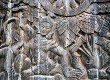 Stary azjatykci wschodni obrazek firmant obraz royalty free