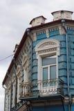 stary balkonowy budynek Zdjęcie Royalty Free