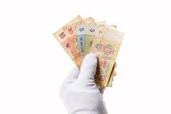 stary banknotu sowieci Obraz Stock