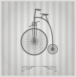 Stary bicykl royalty ilustracja