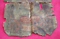 Stary Bułgarski banknot Zdjęcie Stock