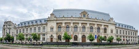 Stary budynek, gmach sądu Bucharest Zdjęcia Stock