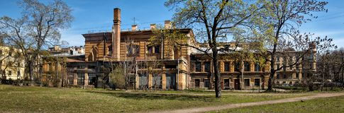 Stary ceglany dom w courtyardAcademy sztuki w St Pe Obraz Stock