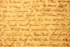 stary cirilyc handwriting bardzo Zdjęcia Royalty Free