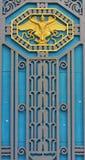 Stary drzwi rówieśnik, piękny i silny Zdjęcia Royalty Free